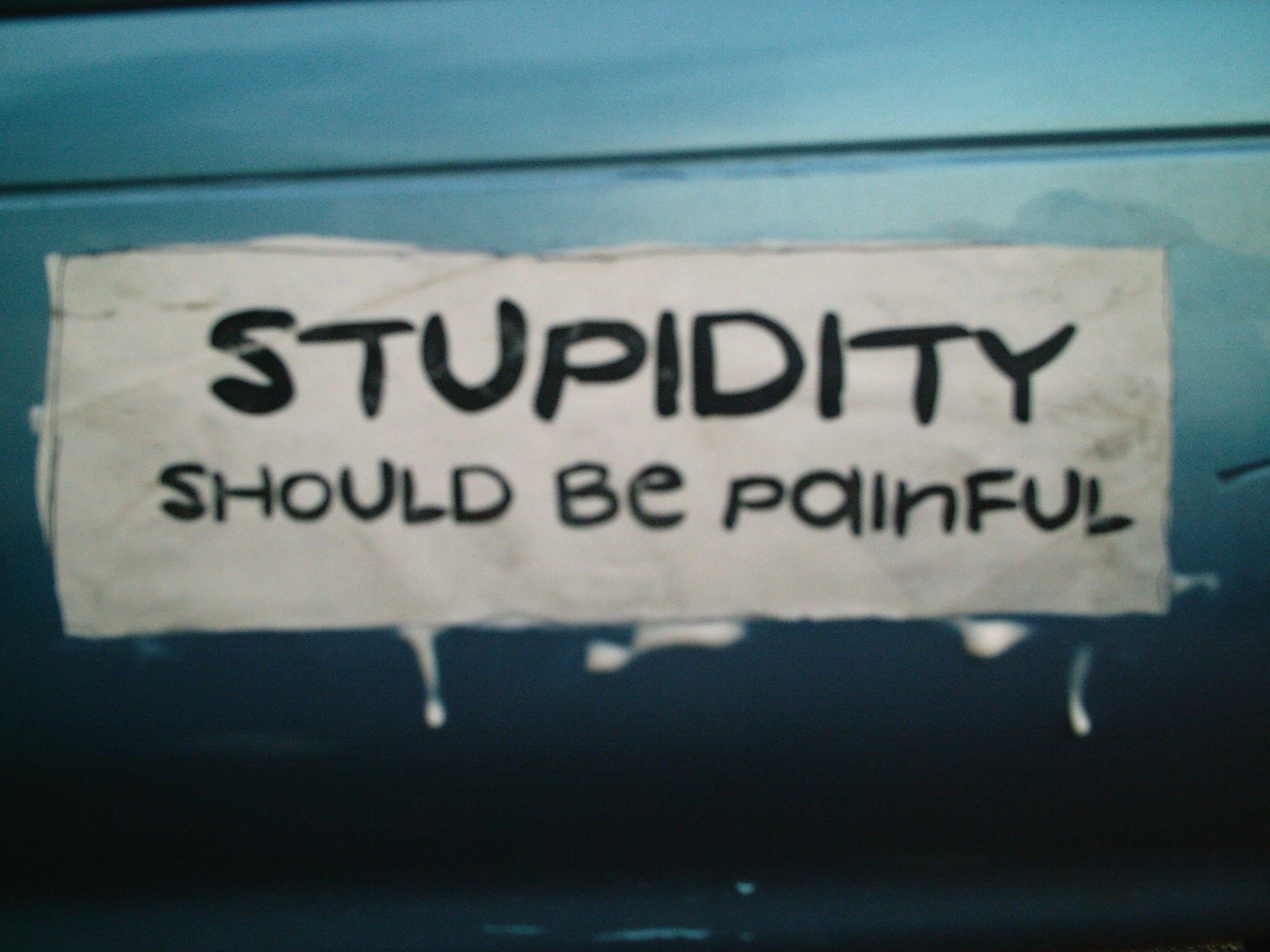 Глупост