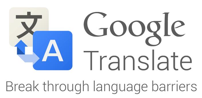 avtomatichen prevod